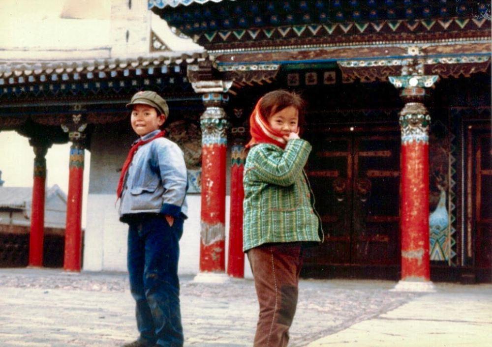 mongolian children